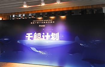 曾和马云一起创办中国黄页,一个商场就用他的App连接12万人
