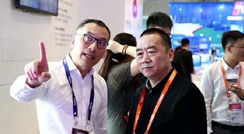 上海国际商业年会